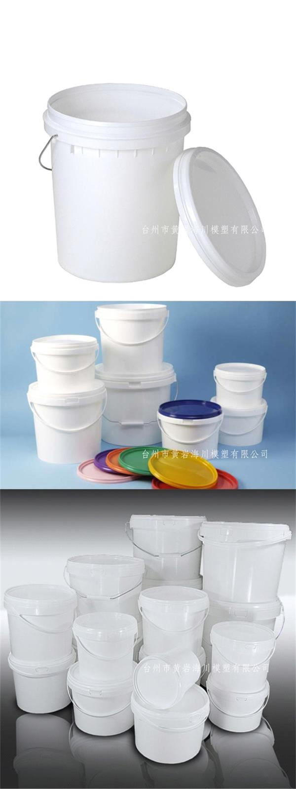 Paint bucket mould manufacturer and supplier